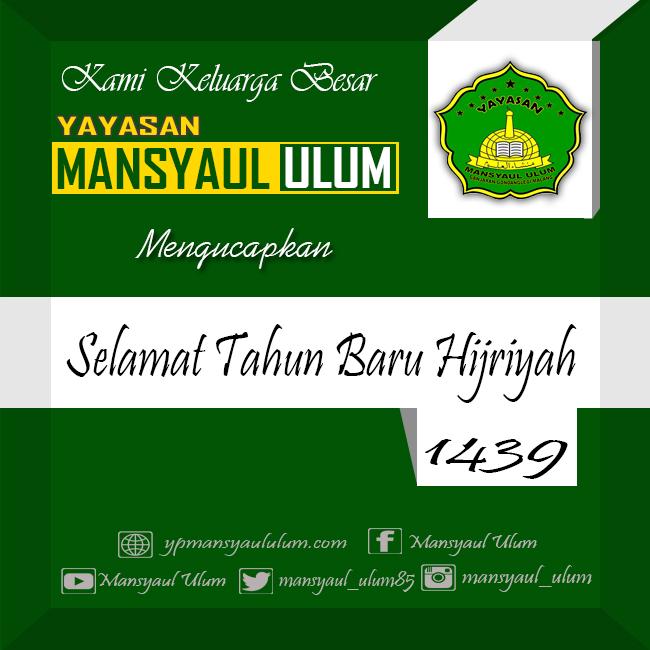 Selamat Tahun Baru Islam 1439 Hijriyah
